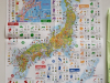 Japonska 2019